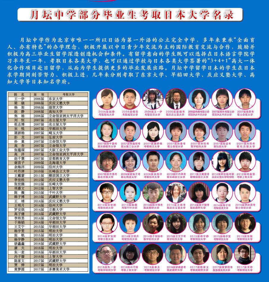 日本留学原版分解3.jpg