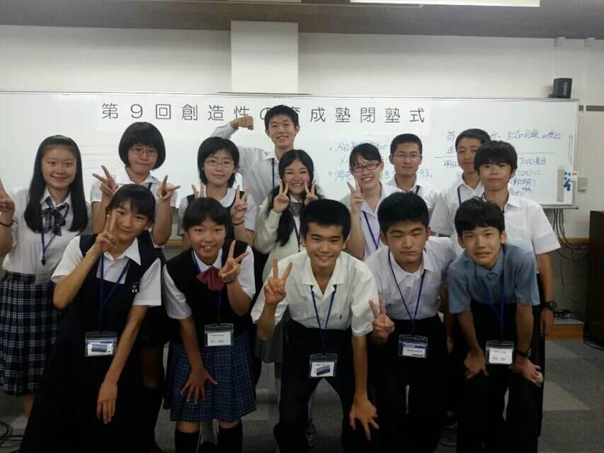 2014年7月李翔、黄心悦参加第九届创造性培养夏令营.jpg