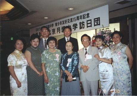 2000年7月,在月坛中学与LABO友好交流十五周年之际,月坛中学吕世华校长率团访问日本。_爱奇艺.jpg